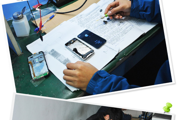 手机维修培训