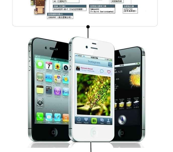 手机维修培训(高级班)