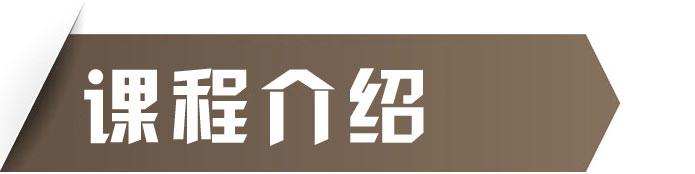 家电空调维修培训(开店创业班)